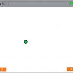 Pong para dos jugadores