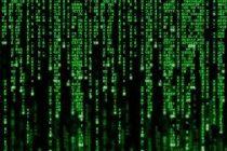 Pantalla de Matrix