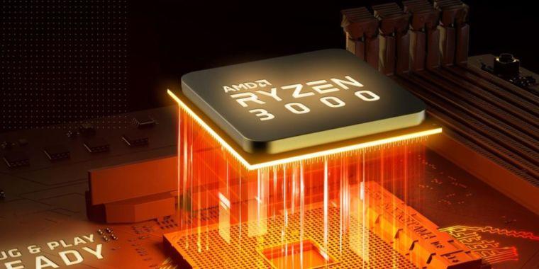 Imagen comercial de AMD